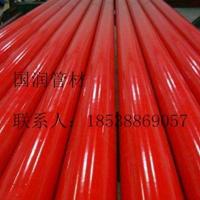 消防涂塑钢管简介-国润管材