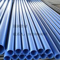 内环氧树脂外聚乙烯-涂塑钢管 厂家直销
