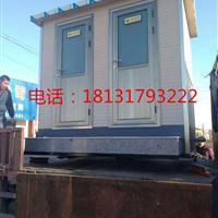 天津移动厕所厂家低价直销景区移动厕所洗手间 移动生态厕所