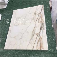 卡拉卡塔金 卡拉卡特金大理石一公分薄板 卡金 卡白 10mm薄板