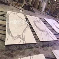 卡拉卡塔白 卡拉卡特白大理石一公分薄板 卡金 卡白 10mm薄板