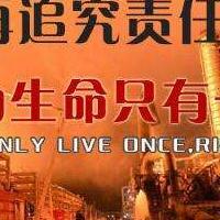 宜昌天然气报警器-家用便携式气体报警器厂家报价!