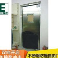 青岛食品厂单开自由门 不锈钢防撞自由门供应厂家