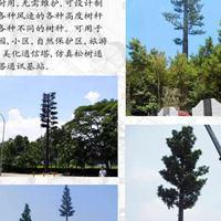 深圳景区江南园艺仿真美化通信树,大型通讯阻燃松树,信号美化树