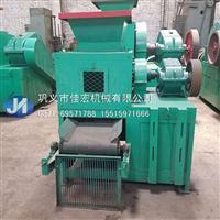 供应全自动型煤压球机生产线 强力矿粉压球机 高压对辊压球机