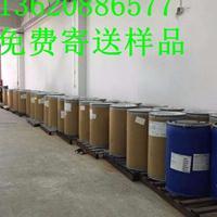 纳米氧化锌工业杀菌防腐防酶剂