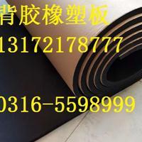 河北背胶橡塑板-铝箔橡塑板-生产厂家【品牌促销】