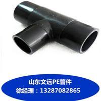 黄石PE管件厂家/黄石PE热熔对接三通/湖北PE管厂家