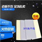 潍坊无机预涂板|a级防火板生产厂家
