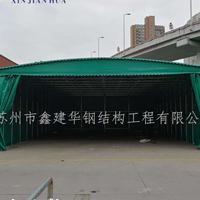 南通工厂遮雨篷|崇川区小车车棚|推拉式仓库棚|移动雨棚图片