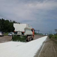 陕西国利通达第三代粉料撒布车高效环保