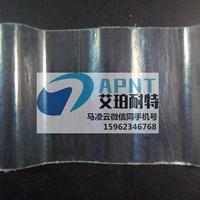 采光板,FRP采光板|张家港艾珀耐特复合材料有限公司