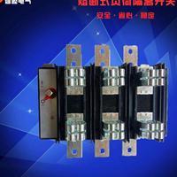 温州公司生产HH15(QSA)-250/30熔断式负荷隔离开关