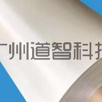 电子级玻纤布1506#0.14mm/160克