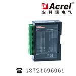 安科瑞ARTU-P8  8路脉冲采集装置