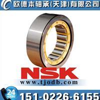 NSK轴承 NU 1012 圆柱滚子轴承出售 货正价廉