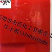 原装进口科莱恩F3RK红颜料红170永固红F3RK