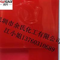 原装进口科莱恩F5RK红颜料红F5RK红颜料红170