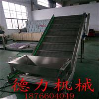 大倾角爬坡输送机 专用网带专业生产制作可调PVC输送带