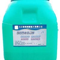 聚丙烯酸脂乳液