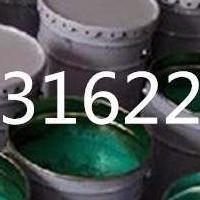 山东乙烯基玻璃鳞片胶泥生产厂家