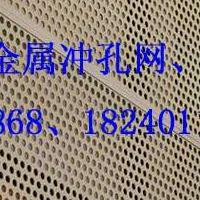 沈阳会议室墙面吸音板、沈阳彩钢板建筑吸音板
