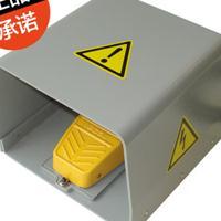 HRF-G1-MD2Y 脚踏开关防护罩 凯昆Kacon 原装正品
