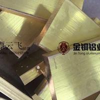 国标/非标H59黄铜排 10*25 10*30 黄铜材 指尖陀螺型材 CNC加工