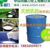 原装进口泰国三棵树乳胶原料 黄春发 知知(TITI)天然乳胶原料