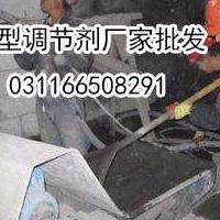 砂浆流型调节剂厂家批发