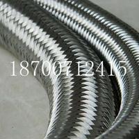 电气用防爆金属软管1寸  304防爆穿线金属软管DN25价格