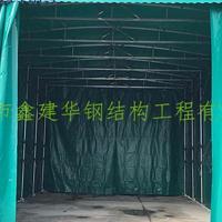 南通户外大型遮阳棚|港闸区彩棚制造公司|移动推拉遮雨篷|汽车棚