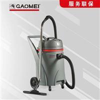 天津吸尘器高美吸尘吸水机