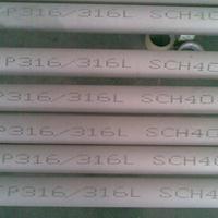 浙江蒸发器传热316不锈钢管