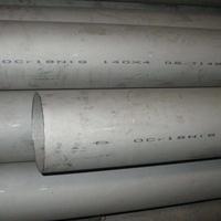 重庆耐高温310s不锈钢管厂家