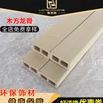 隆易昌竹木纤维木塑装饰线条 生态木龙骨方条
