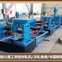 新型扁钢冷轧机 振元扁钢机自动控制技术