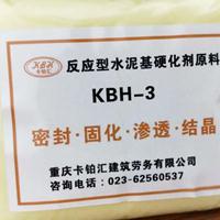 重庆卡铂汇地坪施工用品混凝土固化剂