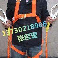 河北五点式高空作业安全带|欧式缓冲安全带|安全带品质保障