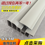 隆易昌PVC塑钢装饰线条 厚板收边线