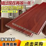 隆易昌PVC塑钢扣板 10公分V缝效果板材