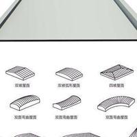 四川_铝镁锰价格_铝镁锰板屋面构造图集_铝镁锰板 单价