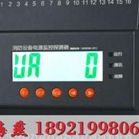 YFP-A10消防设备电源监控主机YFP-A10