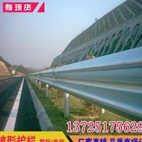 Q235镀锌波形护栏 防撞波形护栏 组合型波形护栏佛山厂家现货供应