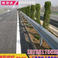 隔离防撞波形钢护栏 高速公路绿化波形护栏珠海护栏厂家现货直销