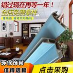 隆易昌PVC塑钢装饰线条 阴角线阳角线