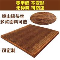 棕宣床垫也可成为市场上的热门床垫