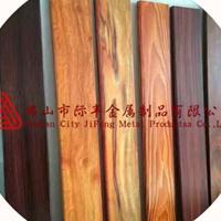 供应济南不锈钢花纹管,木纹管,时尚有色不锈钢装饰管!