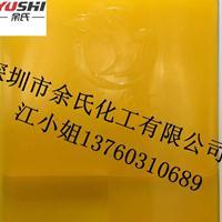 原装进口科莱恩HR黄83#黄颜料黄HR永固黄HR