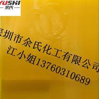 原装进口科莱恩HR02黄83#黄颜料黄HR02永固黄HR02